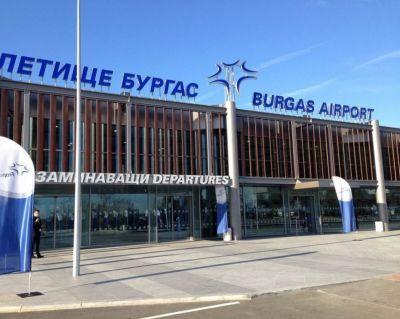 Rent a car от летище Бургас - Изображение 1